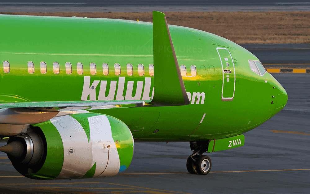Kulula Com Airline Flight Factory Cheap Flights South Africa